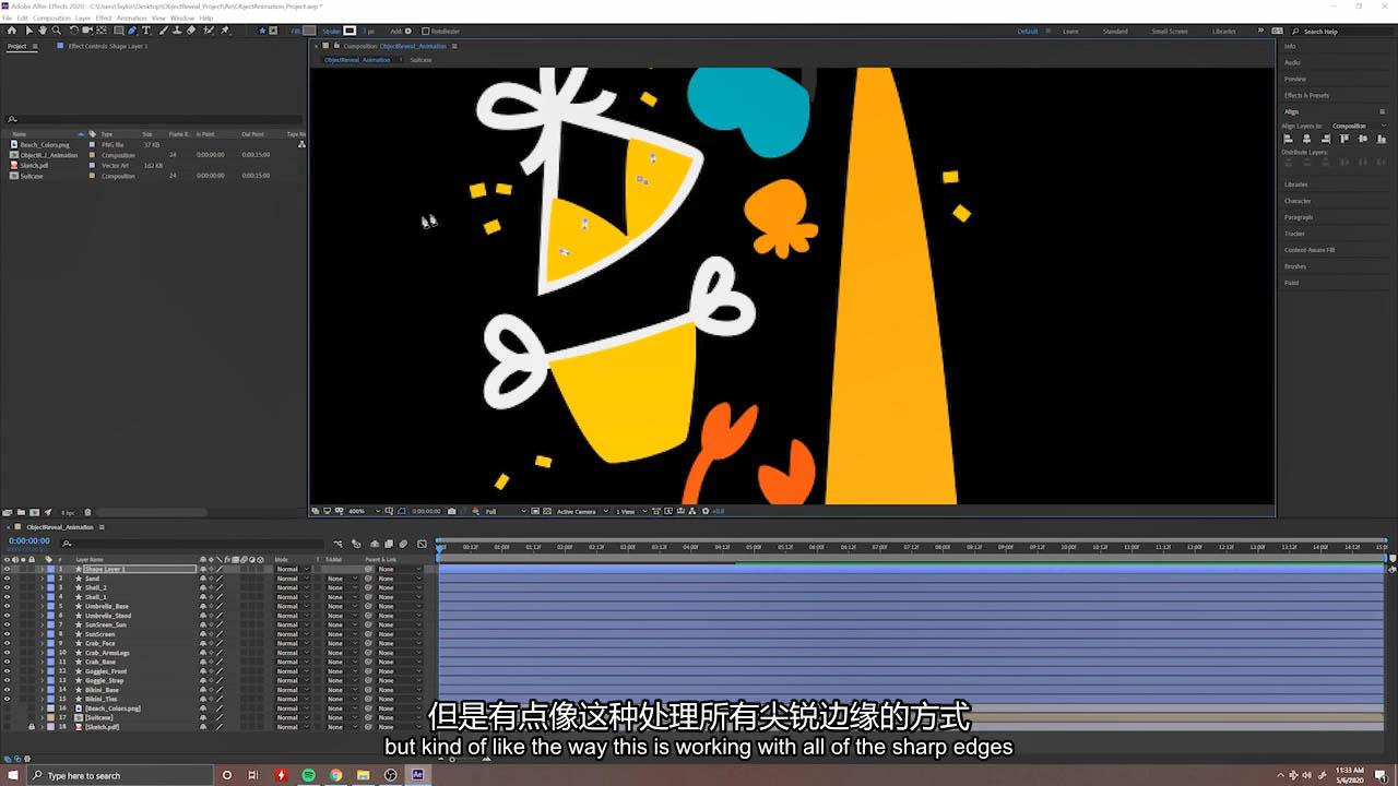 AE图形动画教程 让插画动起来之 After Effects Basics From Sketch to Animation With the Pen Tool